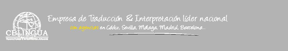 Traductor Jurado Málaga Logo